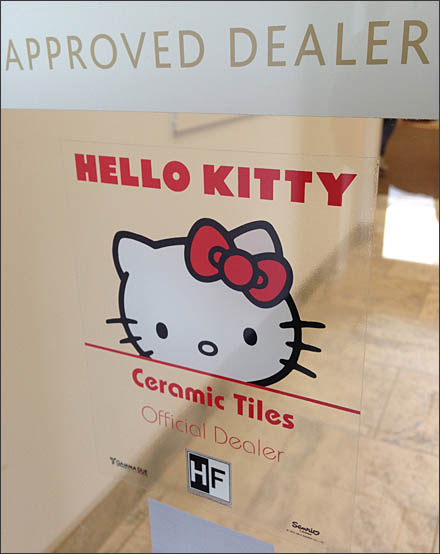 Hello Kitty Approved Dealer Main