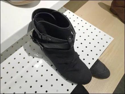 Perforated Metal Shoe Box 2