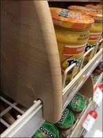 Tostitos Gravity-Feed Shelf Edge