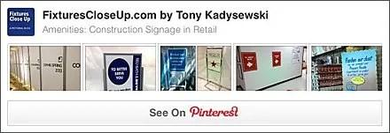 Under Construction Retail Amenities Pinterest Board