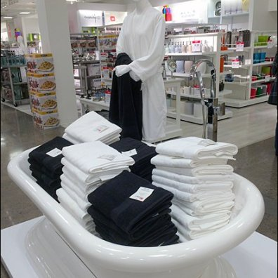 JCP Bath Towels in Tub Main