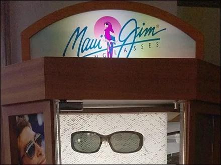 Maui Jim Watermarked Glass Display