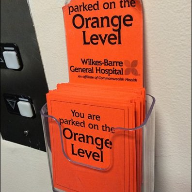 Parking Garage Pick Card Aux