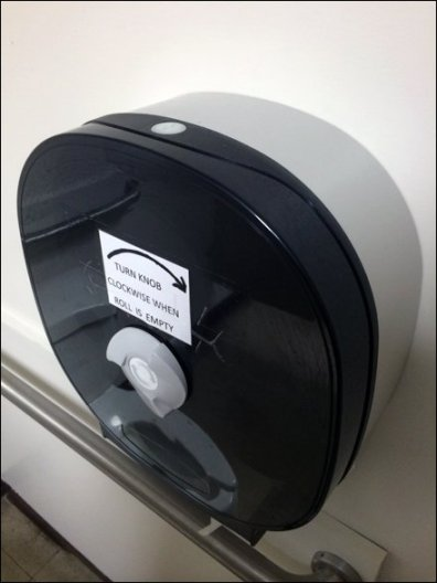 Quadrophonic Toilet Paper Dispenser Aux