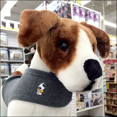 ThunderShirt For Plush Toys Aux
