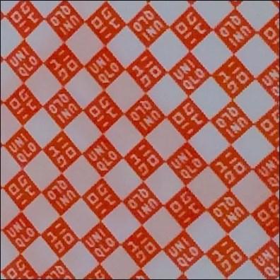 UNIQLO Brand Logo Mosaic 3