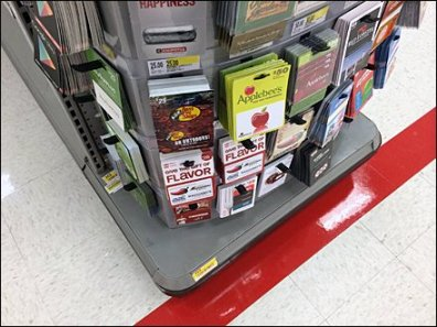 Convex Curved Gift Card EndCap 1
