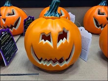 Pre-Carved Halloween Pumpkins