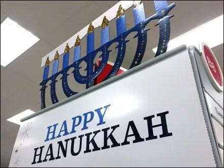 Happy Hanukkah EndCap Detail
