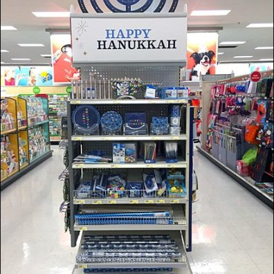 Happy Hanukkah EndCap Overall