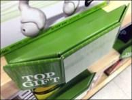 Top Gift Shelf Edge Overlay 3