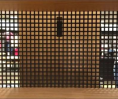 https://www.fixturescloseup.com/2016/04/26/best-perforated-metal-retail-fixtures/