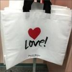 Love Branded Bag David's Bridal CloseUp