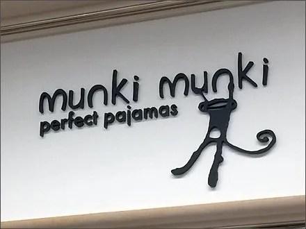 Munki Munki Pajama Branding Logo