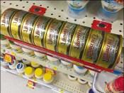 Bumble Bee Shelf-Edge Buzz Wire Rack