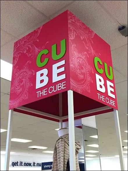 Marshalls Cube Pergola Pedestal Display