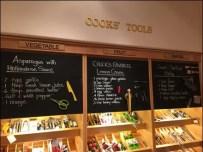 Cooks' Tools Utensil Chalkboard 1