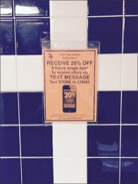 Text from Restroom Merits a Discount 2