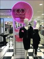 Bloomingdales Foamcore Kiosk In-Store