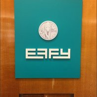 EFFY Brands A Jewelry Department Green