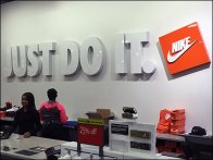 Nike Just Do It Store Branding 2