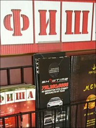 Gourmanoff Entry Advertising Literature Rack 3