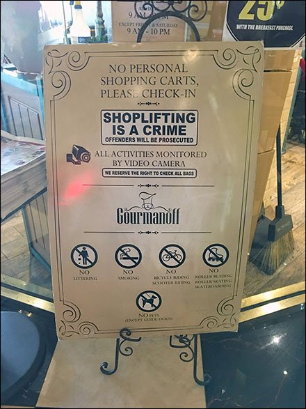 Gourmanoff Entry Retail Rules of Engagement Main