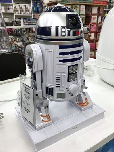 Star Wards R2D2 Humidifier 1