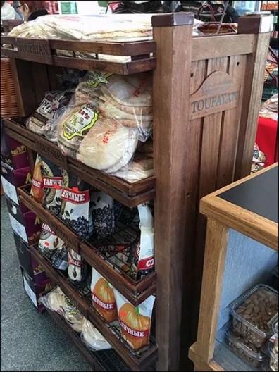Toufayan Armenian Lavash Flatbread Rack 1