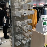 New Vertical Slot-Hook Jewelry Display