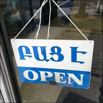 Armenian Multi-lingual Store Open