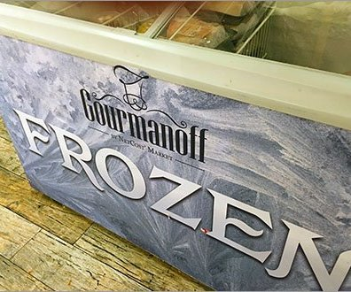 Gourmanoff Coffin Cooler Private Labeled 1