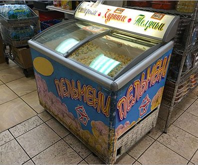 Gourmanoff Coffin Cooler Russian Raviolli Bulk Binned 1