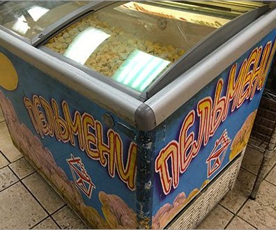 Gourmanoff Coffin Cooler Russian Raviolli Bulk Binned 2