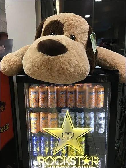 Plush Beverage Machine Front