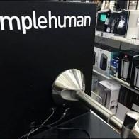 Simple-Human Mirror Vertical & Horizontal