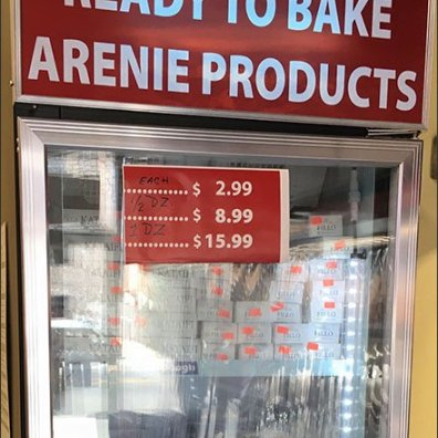 Arenie Armenian Ready To Bake 3