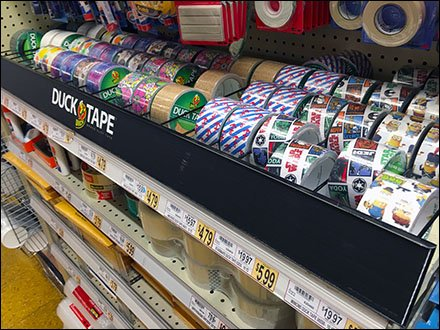 Duck Tape On-Shelf Lane Control 1
