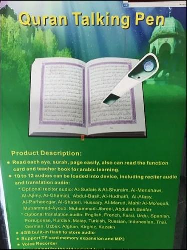 Ethnic Tech - Quran Talking Pen 2