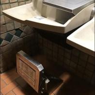 Restroom Step N Wash Main