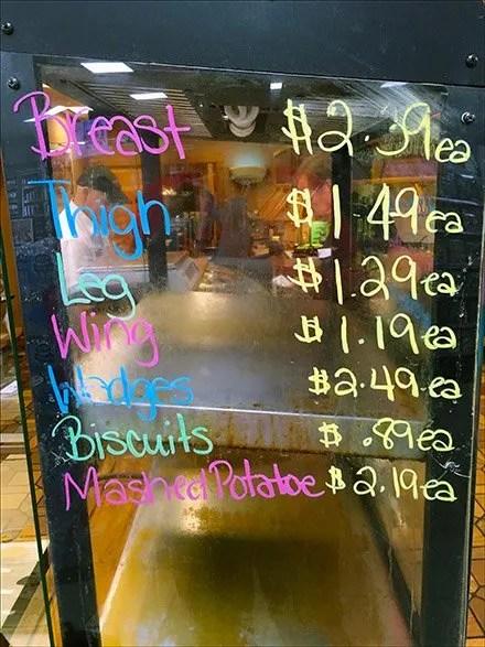 Chicken Pieces Priced Per Each Sm