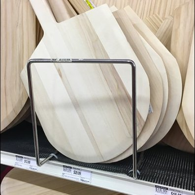 Main Source Pizza Paddle Shelf Management 2