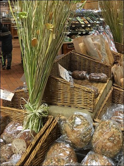 Wegmans Wheat Sheaf Prop 2