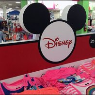 Disney All Ears JCPenney Display Aux