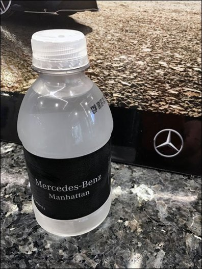 Mercedes Benz Manhattan Branded Water Main2