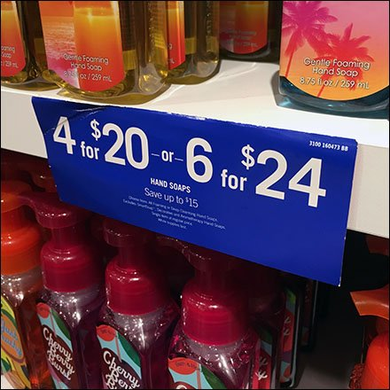 Quantity Upsell Shelf Edge Label Feature