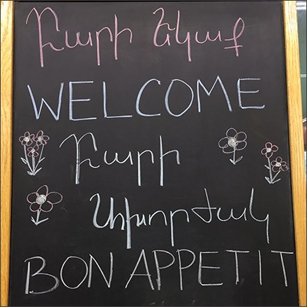 arenie-welcome-bon-appetit-in-armenian-feature