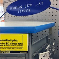 fashion-jew-jewelry-center-3