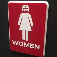 ifly-restroom-sign-women