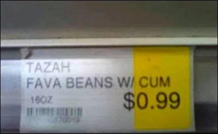 Fava Beans With Cumin Abbreviated